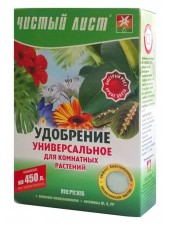 Чистый лист кристаллическое удобрение универсальное для комнатных растений, 300 г