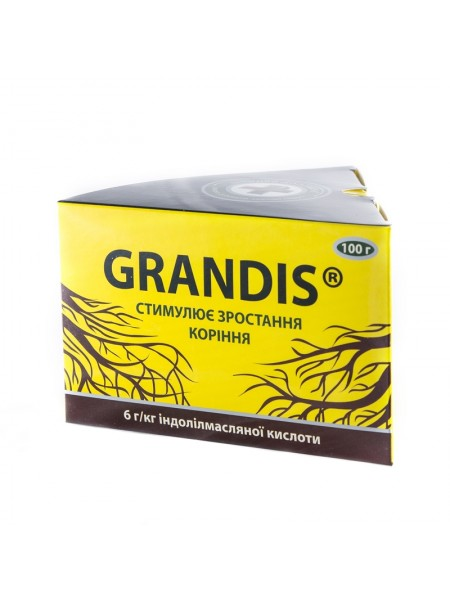 Grandis (Грандис)100г