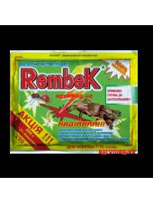 Rembek 220 г (Рембек) 220 г