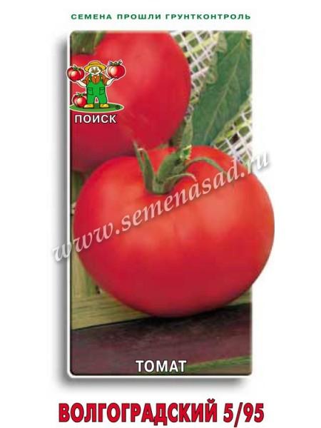 Волгоградский 5/95 - томат весовой 0,5 кг