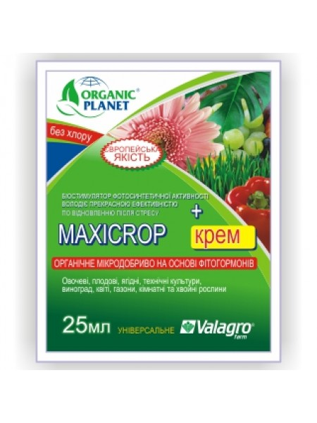 Maxicrop plus крем 25г (Максикроп плюс)