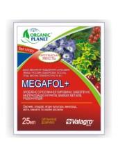Megafol plus 25г (Мегафол плюс)