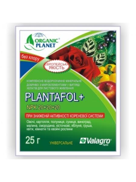 Plantafol plus 25г (Плантафол плюс)