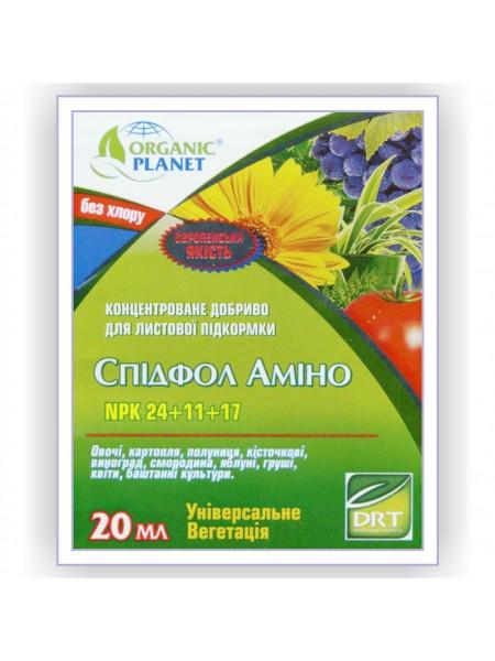 Спидфол Амино Вегетация 24х11х17