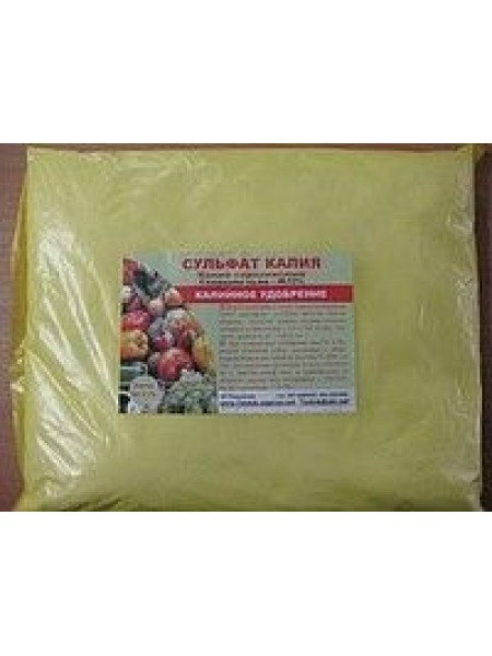 Калий сернокислый 1 кг (Сульфат калия)