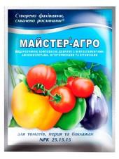 Мастер-Агро для томатов, перца, баклажан 100г