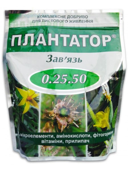 Плантатор 0.25.50 1кг