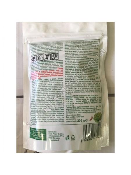 Снакол от слизней (гранулы) 200г
