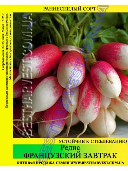 Француский завтрак 25 кг - семена редиса весовые