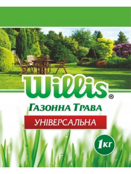 Универсальная - трава газонная, 1 кг, Willis