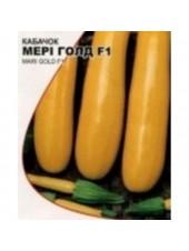Мери Голд F1 - кабачок кустовой, 1000 семян, Clause (Клоз) Франция