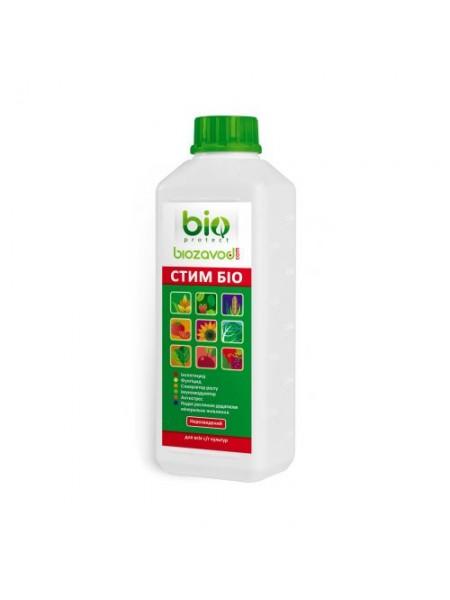 Стим Био (Гаупсин) - инсекто-фунгицидный биопрепарат, 1 л, Bio Protect (Био Протект) Украина