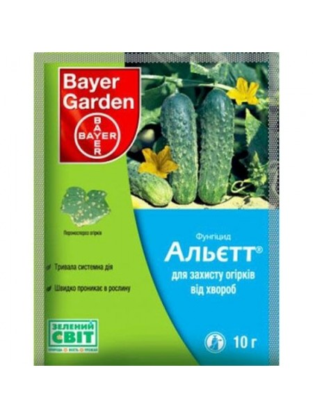 Альетт с.п. - фунгицид, (10 г), Bayer CropScience AG (Байер КропСаенс), Германия