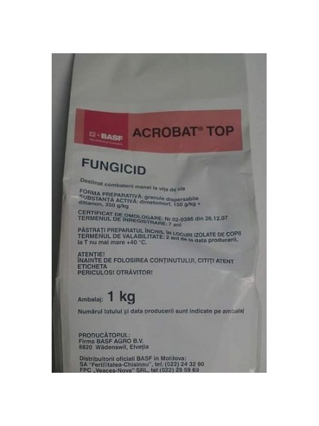 Акробат Топ - фунгицид, 5 кг, BASF AG Германия