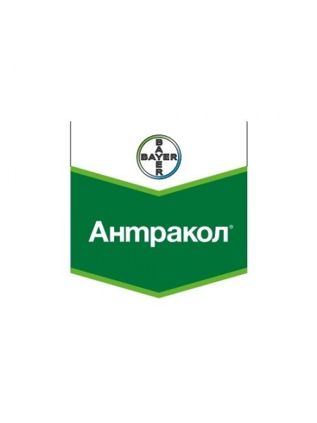 Антракол с.п. - фунгицид, (15 кг), Bayer CropScience AG (Байер КропСаенс), Германия