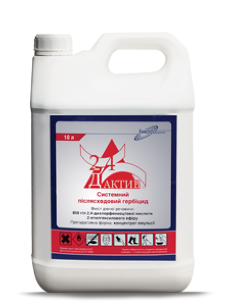 2,4-Д Актив - гербицид (10 л) Химагромаркетинг