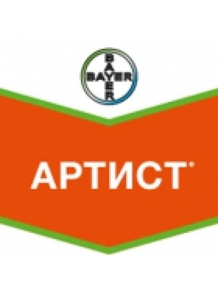 Артист 41,5 в.г - гербицид (5 кг), Bayer CropScience AG (Байер КропСаенс), Германия