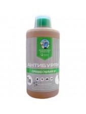 Антибурьян - гербицид, 100 мл, Укравит Украина