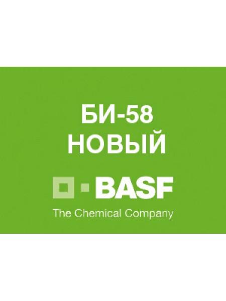 Би-58 Новый - инсектицид, 10 л, BASF AG Германия