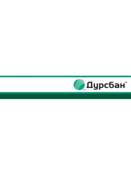 Дурсбан к.э. - инсектицид, (5 л), Syngenta