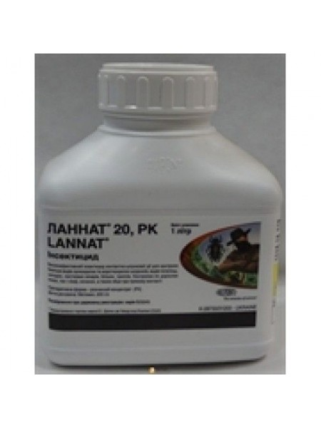 Ланнат - инсектицид, 5 л, Du Pont (Дюпон), Швейцария