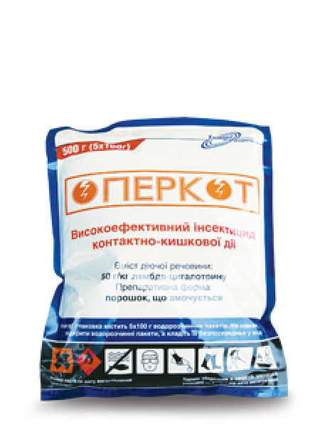Оперкот инсектицид (0,5 кг) Химагромаркетинг