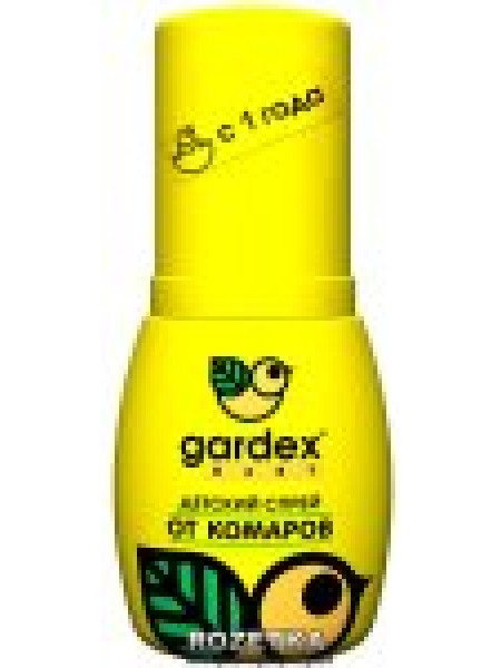 Garbex Baby - детский спрей от комаров (50 мл)