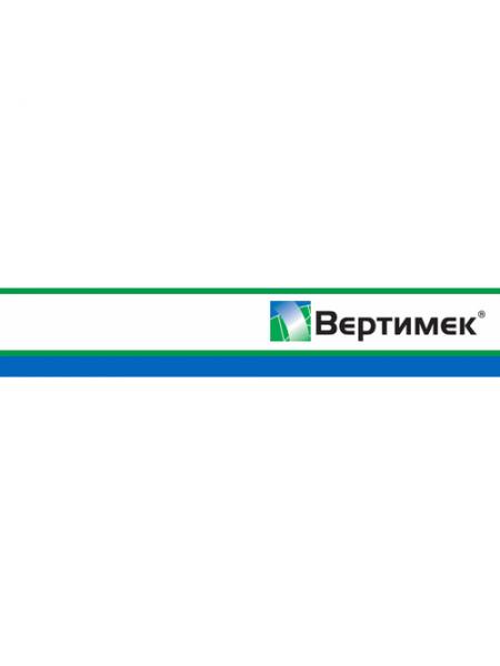 Вертимек 018 к.э. - инсектицид (0,25 л) Syngenta