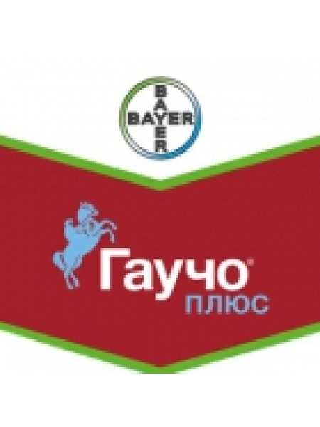 Гаучо Плюс т.к. - протравитель, (5 кг), Bayer CropScience AG (Байер КропСаенс), Германия