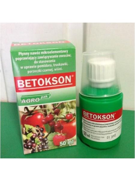Бетоксон (Betokson), 50гр. (регулятор роста и развития)