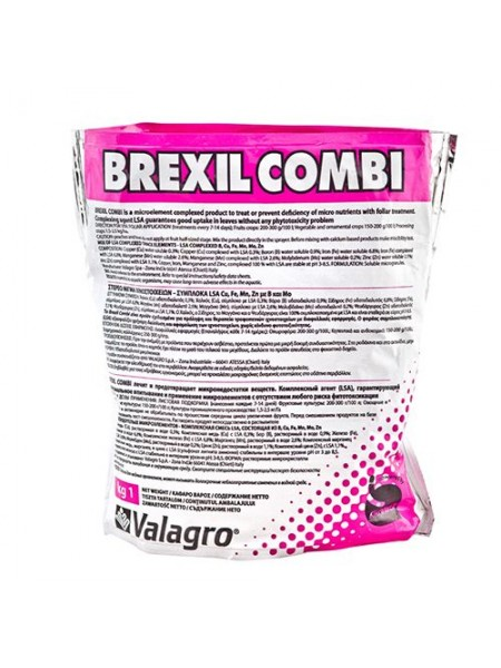 Брексил Комби - водорастворимый комплекс микроэлементов, 1 кг, Valagro Италия
